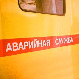 Аварийные службы Зверево