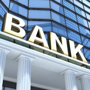 Банки Зверево