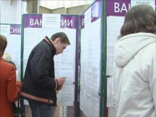 Центры занятости Зверево