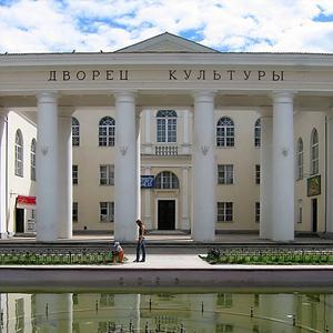 Дворцы и дома культуры Зверево