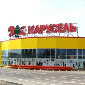 Гипермаркеты Зверево
