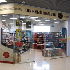 Книжные магазины Зверево