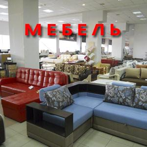 Магазины мебели Зверево