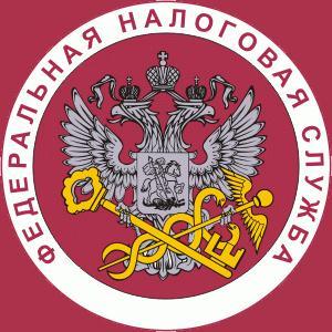 Налоговые инспекции, службы Зверево