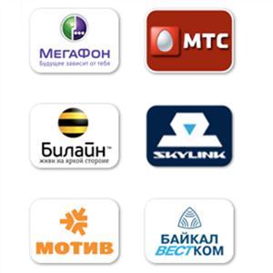 Операторы сотовой связи Зверево