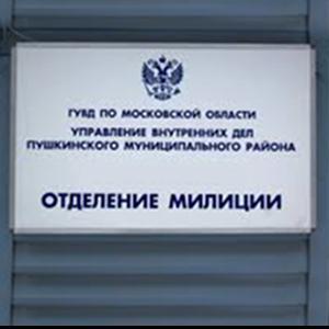 Отделения полиции Зверево
