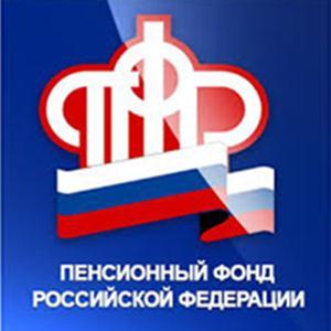 Пенсионные фонды Зверево
