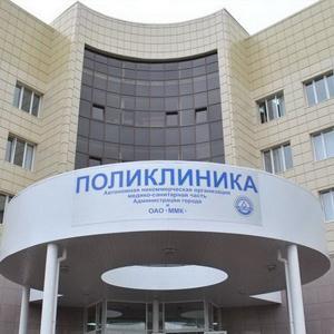 Поликлиники Зверево