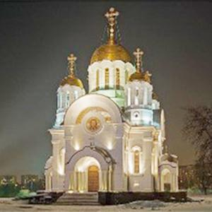 Религиозные учреждения Зверево