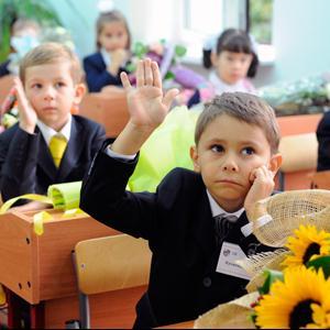 Школы Зверево