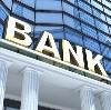 Банки в Зверево