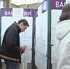 Центры занятости в Зверево