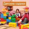 Детские сады в Зверево
