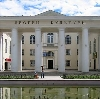 Дворцы и дома культуры в Зверево