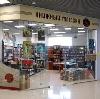 Книжные магазины в Зверево
