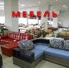 Магазины мебели в Зверево
