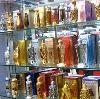 Парфюмерные магазины в Зверево