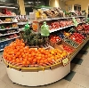 Супермаркеты в Зверево